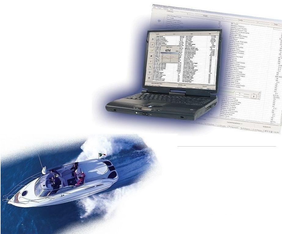Копьютерная диагностика лодочных моторов